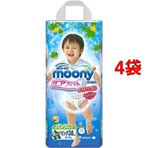 ム-ニ-マン エアフィット 男の子 ( ビッグサイズ*38枚...