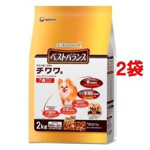 愛犬元気 ベストバランス チワワ用 7歳以上用 チキン・緑黄色野菜・玄米入り ( 2kg*2コセット )/ ベストバランス