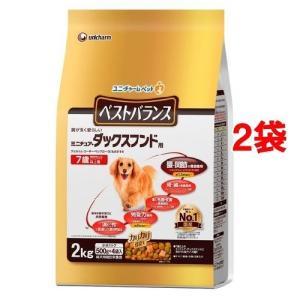 愛犬元気 ベストバランス ミニチュア・ダックスフンド用 7歳以上用 ( 2kg*2コセット )/ 愛犬元気 ベストバランス