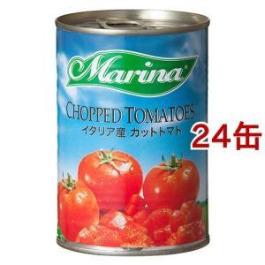 Marina イタリア産 カットトマト ( 40...の商品画像