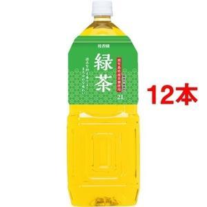 桂香園 緑茶 ( 2L*6本入*2コセット )/ 桂香園 ( 12本 お茶 ペットボトル )
