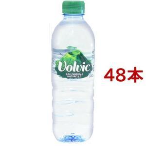 ボルヴィック ( 500mL*24本入*2コセット )/ ボ...