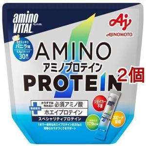 アミノバイタル アミノプロテイン バニラ ( 4.4g*30本入*2コセット )/ アミノバイタル(...