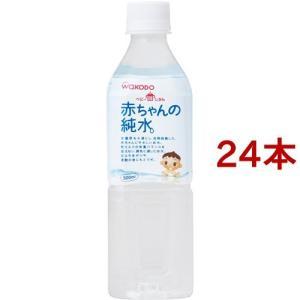 和光堂 ベビーのじかん 赤ちゃんの純水 ( 500mL*24...