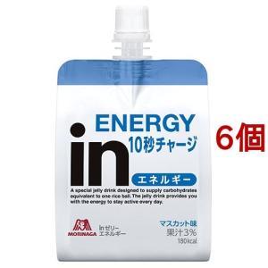 森永製菓 inゼリー エネルギー マスカット味 ( 180g*6コセット )/ ウイダー(Weide...