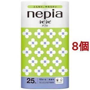 ネピア ネピネピトイレットロール ダブル ( ...の関連商品5