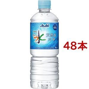おいしい水 六甲 ( 600mL*24本入*2コセット )/...