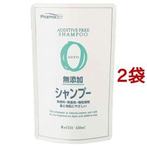 ファーマアクト 無添加シャンプー 詰替用 ( 450mL*2コセット )/ ファーマアクト|soukai