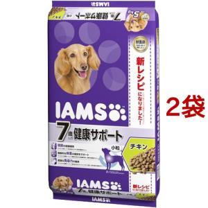 アイムス 7歳以上用 健康サポート チキン 小粒 ( 5kg*2コセット )/ アイムス ( アイムス 犬 )