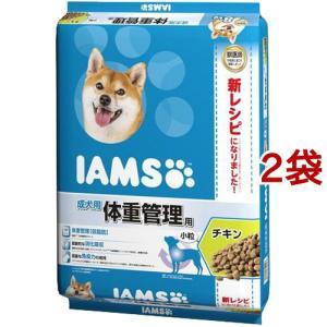 アイムス 成犬用 体重管理用 チキン 小粒 ( 8kg*2コセット )/ アイムス ( アイムス 犬 )