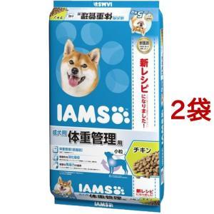 アイムス 成犬用 体重管理用 チキン 小粒 ( 5kg*2コセット )/ アイムス ( アイムス 犬 )