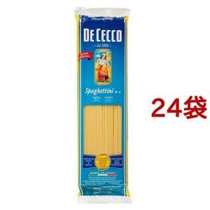 ディチェコ No.11 スパゲッティーニ ( ...の関連商品5