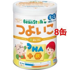(おまけ付き)ビーンスターク つよいこ 大缶 ( 820g*8缶セット )/ ビーンスターク ( ベビー用品 )