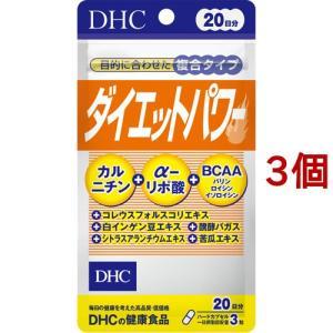 DHC ダイエットパワー 20日分 ( 60粒*3コセット )/ DHC サプリメント soukai