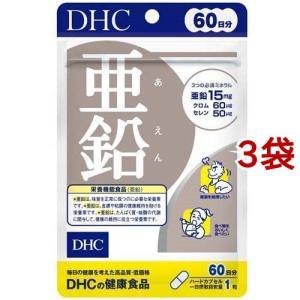 DHC 亜鉛 60日分(DHCの健康食品)/ミネラル サプリメント/ブランド:DHC サプリメント/...