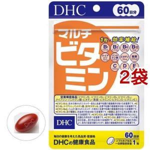 DHC マルチビタミン 60日 ( 60粒*2コセット )/ DHC ( dhc サプリメント マルチビタミン )