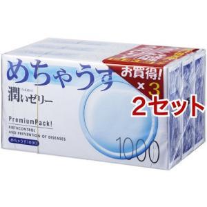 (おまけ付き!)【おまけ付き】コンドーム/めちゃうす 100...