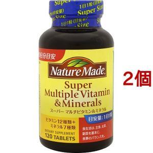 ネイチャーメイド スーパーマルチビタミン&ミネラル ( 120粒*2コセット )/ ネイチャーメイド...