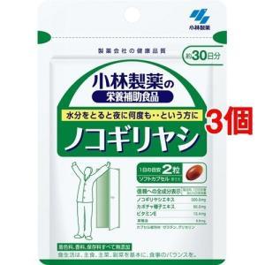 小林製薬 ノコギリヤシ ( 60粒入(約30日分)*3コセット )/ 小林製薬の栄養補助食品