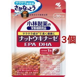 小林製薬 栄養補助食品 ナットウキナーゼ・DHA・EPA ( 30粒入*3コセット )/ 小林製薬の栄養補助食品 ( 小林製薬の栄養補助食品 ナットウキナーゼ )
