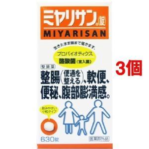 ミヤリサン錠 ( 630錠入*3コセット )/ ミヤリサン ( ミヤリサン 630錠 錠 送料無料 ミヤリサン錠 3個 )
