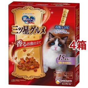 銀のスプーン 三ツ星グルメ腎臓の健康維持に配慮 15歳が近づく頃からお魚レシピ ( 240g*4コセット )/ 銀のスプーン|soukai