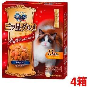 銀のスプーン 三ツ星グルメ13歳以上用お魚レシピ ( 240g*4コセット )/ 銀のスプーン|soukai