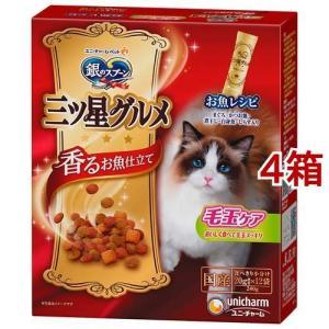銀のスプーン 三ツ星グルメ毛玉ケアお魚レシピ ( 240g*4コセット )/ 銀のスプーン|soukai