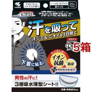 メンズ あせワキパット リフ ( 20枚(10組)入*5コセ...