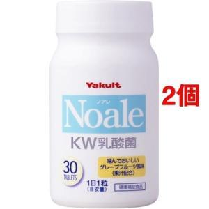 ヤクルト ノアレ タブレット ( 1.25g*30粒*2コセット )/ ノアレ ( ノアレ タブレット )