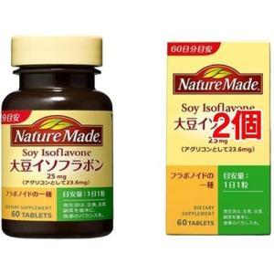 ネイチャーメイド 大豆イソフラボン ( 60粒入*2コセット )/ ネイチャーメイド(Nature Made) ( ネイチャーメイド 大豆イソフラボン )
