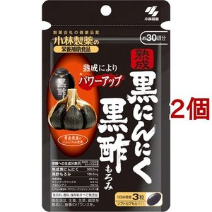 小林製薬の栄養補助食品 熟成黒にんにく黒酢もろみ ( 90粒*2コセット )/ 小林製薬の栄養補助食品
