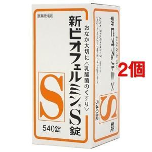 新ビオフェルミンS ( 540錠*2コセット )/ ビオフェルミン ( ビオフェルミンs ビオフェルミン 540 540錠 2個 )