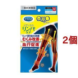 メディキュット おうちでメディキュット スパッツ Mサイズ ( 1足*2コセット )/ メディキュット(QttO) soukai