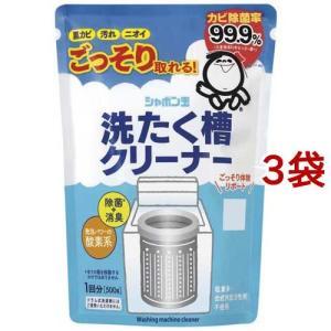 洗たく槽クリーナー ( 500g*3コセット )/ シャボン玉石けん ( シャボン玉石鹸 洗濯槽クリーナー シャボン玉 )