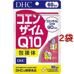 DHC コエンザイムQ10 包接体 60日分 ( 120粒*...