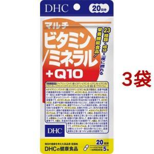 DHC マルチビタミン/ミネラル+Q10 20日分/ビタミンサプリメント/ブランド:DHC サプリメ...