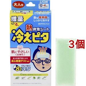 冷えピタ 大人用 増量 ( 16枚入*3コセット )/ 冷えピタ