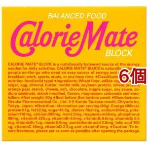 カロリーメイト ブロック メープル味 ( 4本入*6コセット )/ カロリーメイト