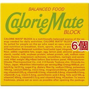 カロリーメイト ブロック フルーツ味 ( 4本入(81g)*6コセット )/ カロリーメイト