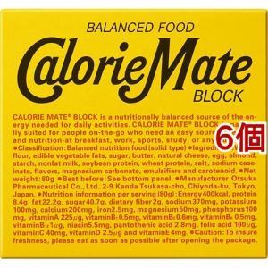 カロリーメイト ブロック チーズ味 ( 4本入(81g)*6コセット )/ カロリーメイト