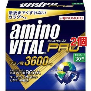 アミノバイタル プロ ( 30本入*2コセット )/ アミノバイタル(AMINO VITAL)|soukai