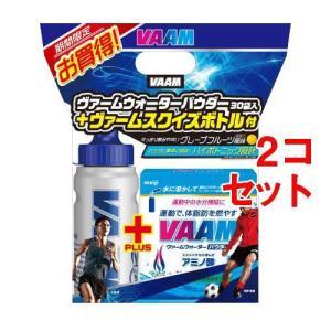 【在庫限り】ヴァームウォーター パウダー スクイズボトル付 ( 5.5g*30袋入*2コセット )/ ヴァーム(VAAM)
