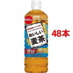 ダイドー おいしい麦茶 ( 600mL*48本 )