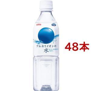 キリン アルカリイオンの水 ( 500mL*48本 )/ ア...