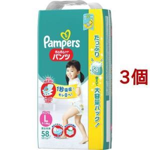 パンパース パンツ ウルトラジャンボ Lサイズ ( 56枚入*3コセット )/ パンパース ( パンパース l テープ パンツ lサイズ m s ベビー用品 )