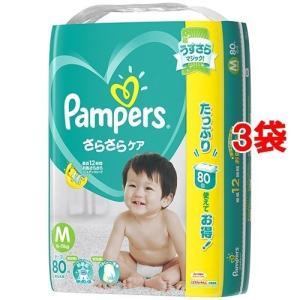 パンパース テープ ウルトラジャンボ Mサイズ ( 80枚入*3コセット )/ パンパース ( パンパース ベビー用品 )