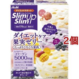 スリムアップスリム ダイエットケア 果実ゼリー ( 6食分*...