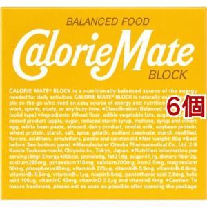 カロリーメイト ブロック プレーン ( 4本入(80g)*6コセット )/ カロリーメイト ( カロリーメイト プレーン )