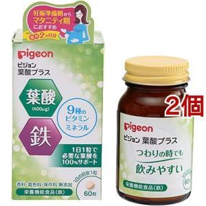 ピジョンサプリメント 葉酸プラス ( 60粒*2コセット )/ ピジョンサプリメント